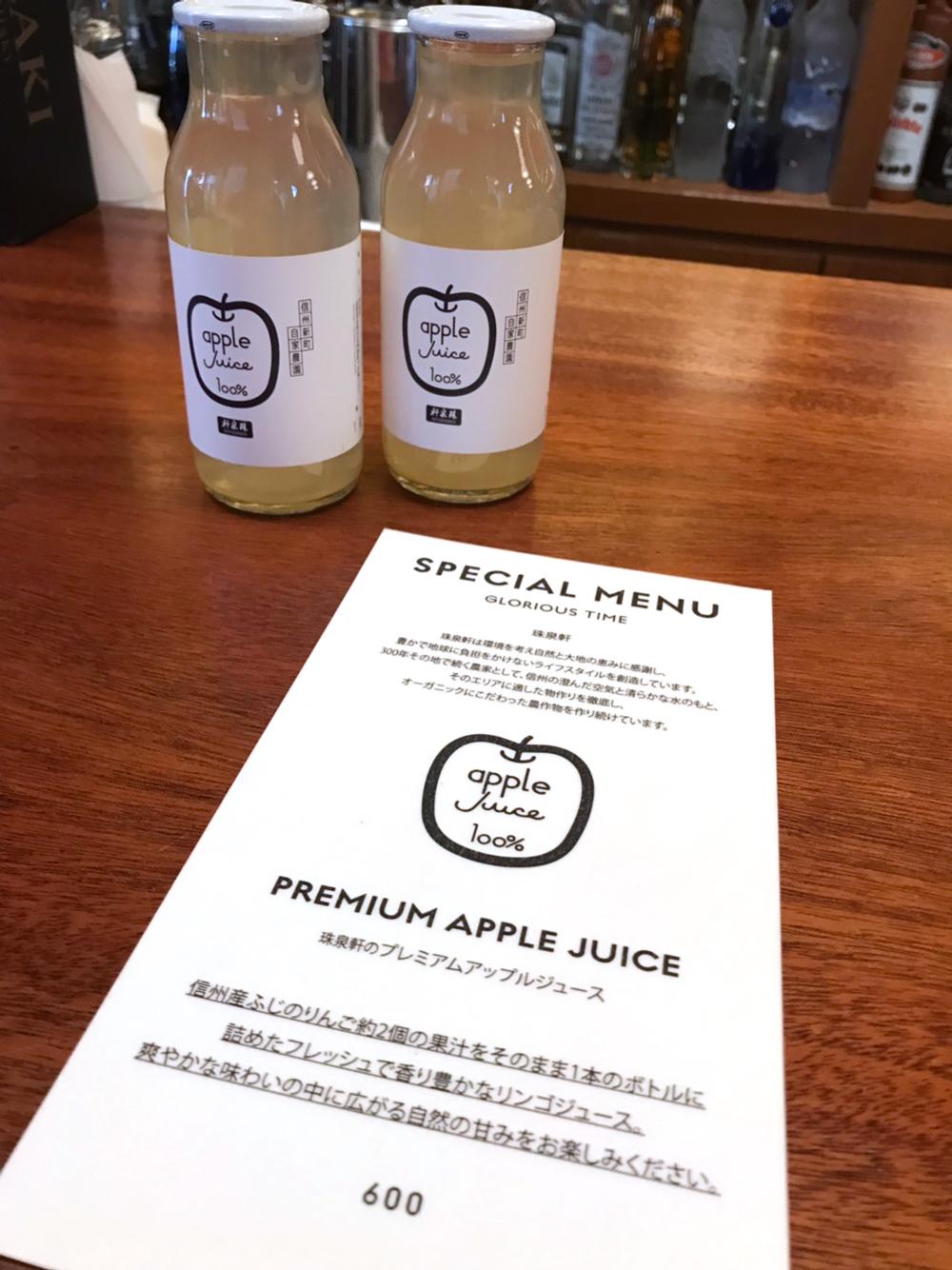 原宿のUA BARにてりんご100%ジュースが味わえます!