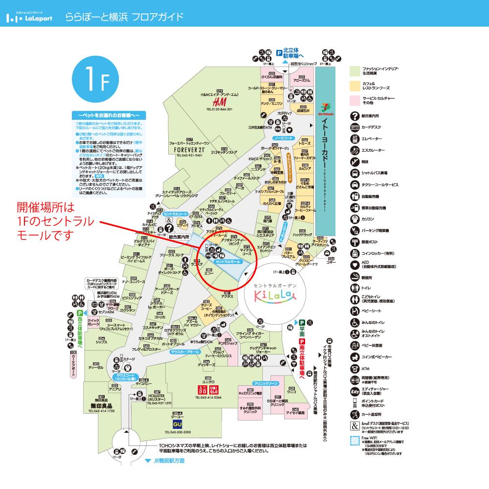 9/14〜30、炭盆のポップアップイベントをららぽーと横浜にて開催します